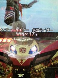 22.06.10-1 仮面ライダーMAX.JPG