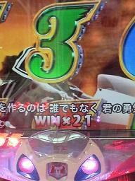 22.06.10-3 仮面ライダーMAX.JPG