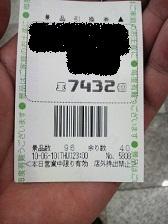 22.06.10-4 仮面ライダーMAX.JPG