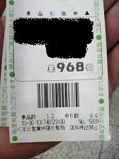 22.06.10-5 仮面ライダーMAX.JPG