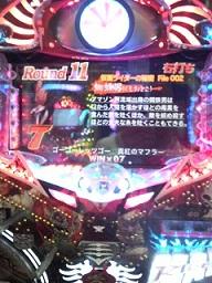 22.09.19-1 仮面ライダーMAX.JPG