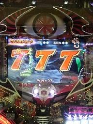 22.10.03 仮面ライダーMAX.JPG