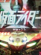 22.12.09-1 仮面ライダーMAX.JPG