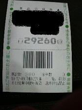 22.12.09-2 仮面ライダーMAX.JPG