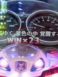 22.12.19-1 仮面ライダーMAX.JPG