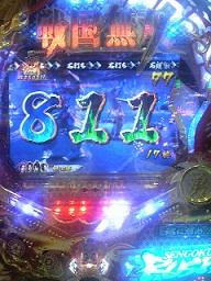 23.06.26-1 戦国無双.JPG